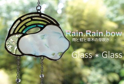 GlassGlassDMブログ.jpg