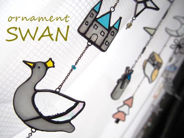 swan_GO1.jpg